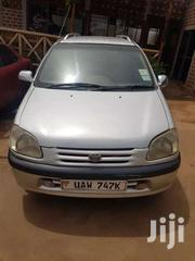 Raum Silver | Cars for sale in Central Region, Masaka