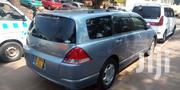Honda Odyssey 2005 EX Automatic Blue   Cars for sale in Central Region, Kampala