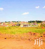 Namugongo Butto Plots for Sale | Land & Plots For Sale for sale in Central Region, Wakiso