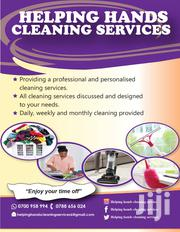 Helping Hands Cleaning Services | Cleaning Services for sale in Central Region, Kampala