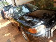 Toyota Corsa 1993 Black | Cars for sale in Central Region, Kampala