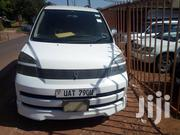 Toyota Voxy 2005 White | Cars for sale in Central Region, Kampala