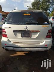Mercedes-Benz E350 2008 White | Cars for sale in Central Region, Kampala