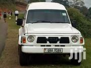 It's In Very Good Conditions | Cars for sale in Western Region, Kabale