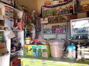 A Good Shop For Business On Main Road | Commercial Property For Sale for sale in Central Region, Kampala