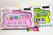 Baby Play Piano | Toys for sale in Central Region, Kampala