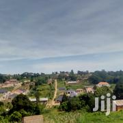 In Namugongo Sonde Titled Plots 50*100ft Amazing View at 55M Ugx | Land & Plots For Sale for sale in Central Region, Kampala