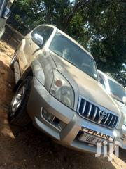 Toyota Land Cruiser Prado 2000 Gold | Cars for sale in Central Region, Kampala
