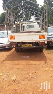 Juston Forward Truck For  Sale | Heavy Equipments for sale in Central Region, Kampala