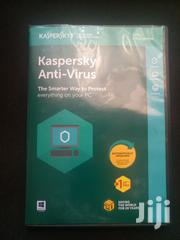 Kaspersky Antivirus | Software for sale in Central Region, Kampala