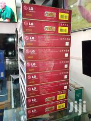 Brand New Boxed LG DVD Player | TV & DVD Equipment for sale in Central Region, Kampala