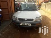 Toyota RAV4 1998 Cabriolet White | Cars for sale in Central Region, Kampala