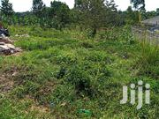 Plot Size Is 12 Decimals | Land & Plots For Sale for sale in Central Region, Kampala