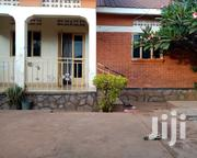 House For Sale | Commercial Property For Sale for sale in Central Region, Kampala