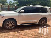 Toyota Land Cruiser 2016 White | Cars for sale in Central Region, Kampala
