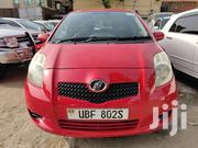 New Toyota Vitz 2006 Red | Cars for sale in Central Region, Kampala
