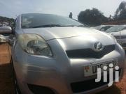 Toyota Vitz 2008 | Cars for sale in Central Region, Kampala