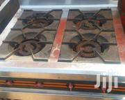 High Pressure 4 Burner Gas Cooker | Kitchen Appliances for sale in Central Region, Kampala