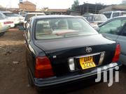 Toyota Progress 1997 Black | Cars for sale in Central Region, Kampala