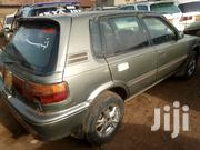Toyota Starlet 1994 Gray | Cars for sale in Central Region, Kampala