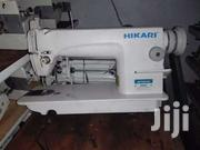 Hikari H8600 Industrial Straight Stitch Sewing Machine | Manufacturing Equipment for sale in Central Region, Kampala