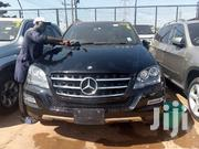 New Mercedes-Benz M Class 2010 Black | Cars for sale in Central Region, Kampala