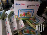 New 8 GB | Toys for sale in Central Region, Kampala