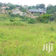 Mukono Town 100ftby100 Plot | Land & Plots For Sale for sale in Central Region, Mukono
