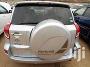 Toyota RAV4 2005 2.0 4x4 Gray | Cars for sale in Central Region, Kampala