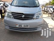 New Toyota Alphard 2005 Silver | Cars for sale in Central Region, Kampala