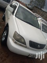 Toyota Harrier 1989 White | Cars for sale in Central Region, Kampala