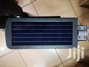 Compound Solar Lights On Sale | Home Accessories for sale in Central Region, Kampala