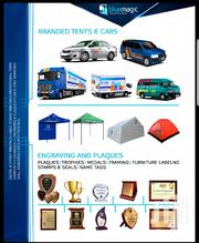 Commercial Printing And Designing | Other Services for sale in Central Region, Kampala
