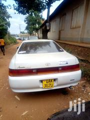 Toyota Chaser 1999 White | Cars for sale in Central Region, Kampala