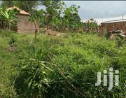 Urgent Plot for Sale 77ft X 26ft   Land & Plots For Sale for sale in Central Region, Wakiso