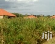 Land on Entebbe Road | Land & Plots For Sale for sale in Central Region, Wakiso