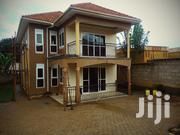 Kyariwajara Nalya Road Diplomat Home on Sell | Houses & Apartments For Sale for sale in Central Region, Kampala