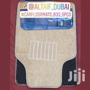 Altaif Car Floor Mats Brown | Vehicle Parts & Accessories for sale in Central Region, Kampala