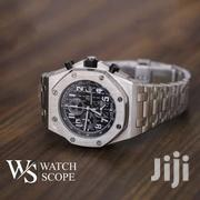 Ap Royal Oak Silver | Watches for sale in Central Region, Kampala