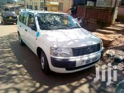 Toyota Probox 2011 White   Cars for sale in Central Region, Kampala