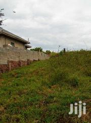 Land in Nabutti Mukono for Sale | Land & Plots For Sale for sale in Central Region, Mukono