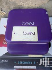 Bein Sports Decorder With One Month Subscription | TV & DVD Equipment for sale in Central Region, Kampala
