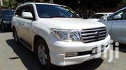 Toyota Land Cruiser Prado 2009 White | Cars for sale in Central Region, Kampala