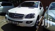 Mercedes-Benz M Class 2008 White | Cars for sale in Central Region, Kampala