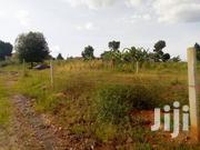 Plot Of Land In Najjera Kungu For Sale | Land & Plots For Sale for sale in Central Region, Kampala