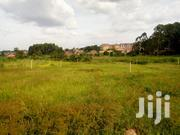 Land for Sale in Kyanja-Kungu 20 Decimal | Land & Plots For Sale for sale in Central Region, Kampala