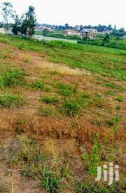 Bukerere Hill View Estate Plots For Sale | Land & Plots For Sale for sale in Central Region, Mukono