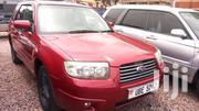 Subaru Forester 2005 Model At A Give Away Price | Cars for sale in Central Region, Kampala