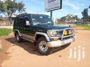 Toyota Land Cruiser 1995 Green | Cars for sale in Central Region, Wakiso