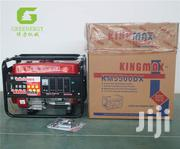 Kingmax Generator 5500 | Electrical Equipments for sale in Central Region, Kampala